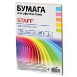 Бумага цветная STAFF COLOR, А4, 80 г/м2, 100 л. (5 цв. х 20 л.), пастель, для офиса и дома